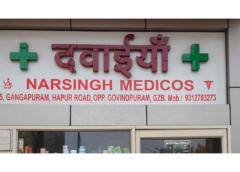 Narsingh Medicos