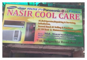 Nasir Cool Care