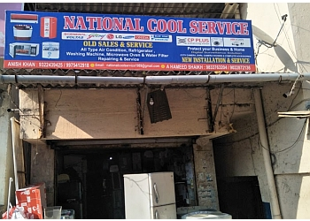 National Cool Service