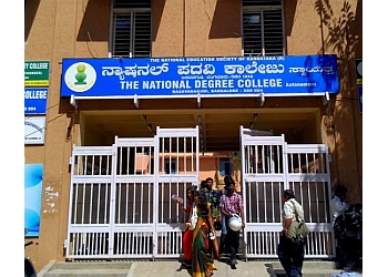 The National Degree College