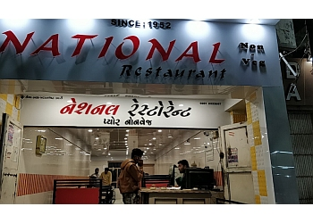 National Non-Veg Restaurant