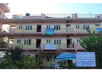 Navachaithanya Old Age Home
