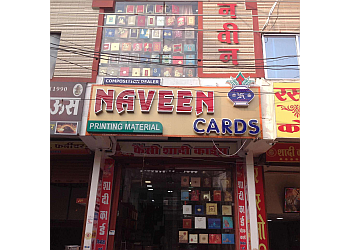 Naveen Cards