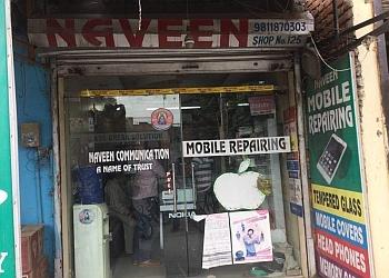 Naveen Mobile