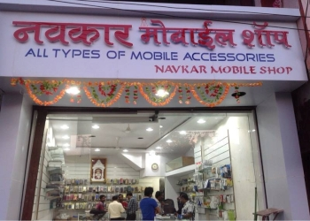 Navkar Mobile Shop