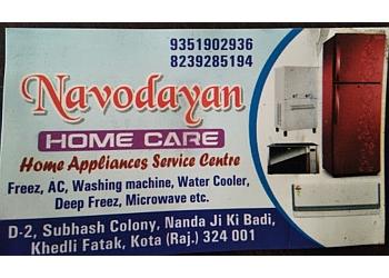 Navodayan Home Care