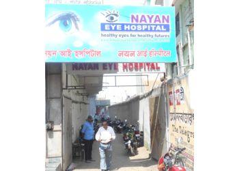 Nayan Eye Hospital