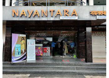 Nayantara Supermarket