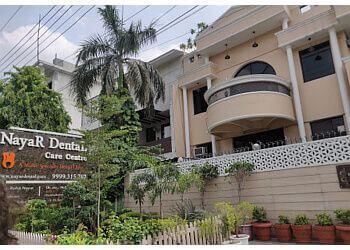 Nayar Dental Care Centre