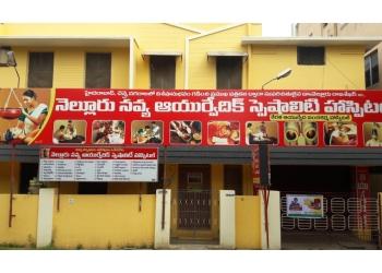 Nellore Navya Ayurvedic Speciality Hospital