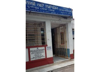 Netaji Eye Hospital