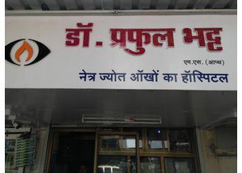 Netra Jyot Eye Hospital
