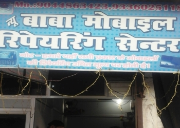 New Baba Mobile Repairing Center