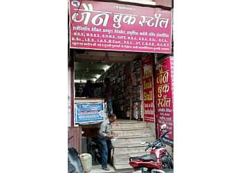 New Jain Book Stall