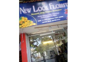 New Look Florist