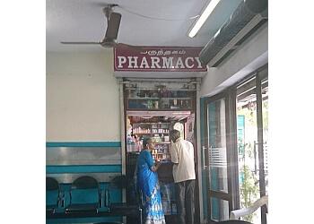 New Medical Centre - Pharmacy