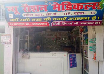 New Raushan Medicals