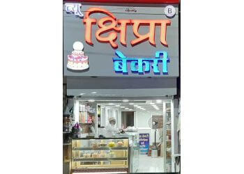 New Shipra Bakery