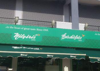 Nilgiris Supermarket