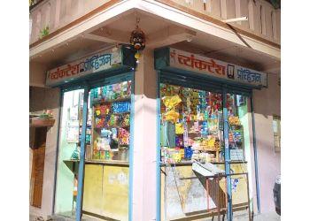 Nirmala Pet Clinic - Dr. Nilesh Jadhav