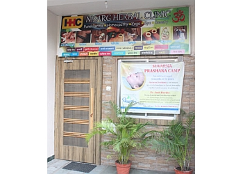 Nisarg Ayurvedic Panchkarma Clinic