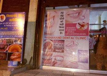 Nishand Dental Clinic