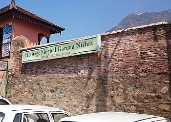 Nishat Bagh