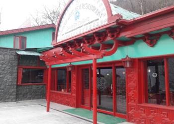 Nun Kun Restaurant