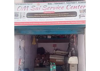 OM SAI Service Center