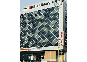 Offline Library