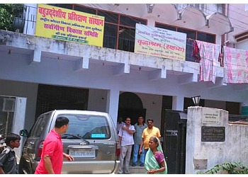 Old Age Home Bihar