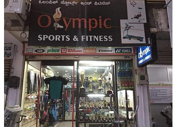 Olympic Sports & Fitness