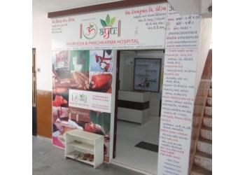 Om Ayu: Ayurveda & Panchkarma Hospital
