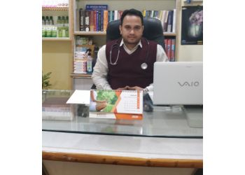 Om Homeopathic Clinic