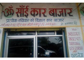 Om Sai Car Bazar