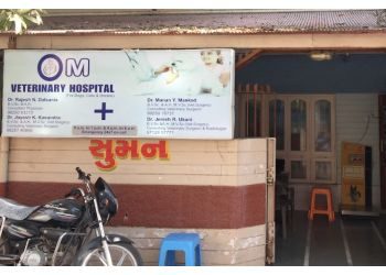 Om Veterinary Hospital