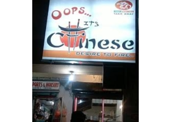 Oops It's Chinese