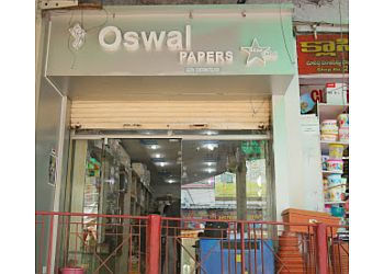 Oswal Papers