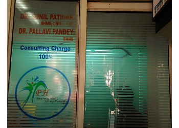 PATIDAR HOMEOPATHIC CLINIC