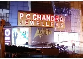 P. C. Chandra Jewellers Pvt. Ltd.