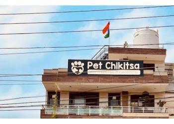 PET CHIKITSA VETERINARY HOSPITAL
