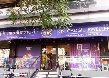 P N Gadgil Jewellers Pvt Ltd.