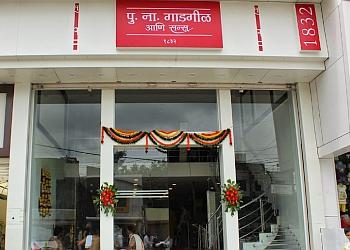 Amravati P N Gadgil & Sons