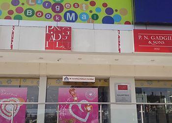 P N Gadgil & Sons