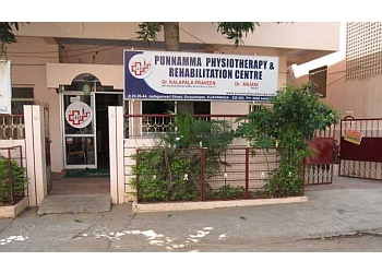 PUNNAMMA PHYSIOTHERAPY AND REHABILITATION CENTRE