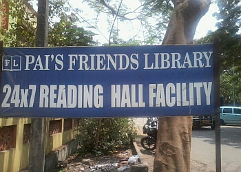 Pai's Friends Library