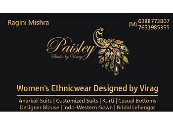 Paisley Fashion Studio