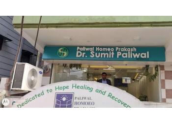 Paliwal Homeopathy
