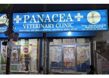Panacea Veterinary Clinic