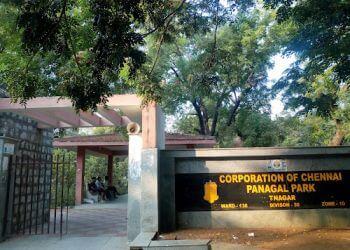 Panagal Park